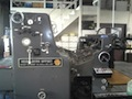 1974 Heidelberg SORD **HOT**
